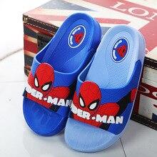 Тапочки для маленьких мальчиков, детские резиновые тапочки из ПВХ с рисунком Человека-паука, детские домашние сандалии, обувь для душа, детская противоскользящая пляжная обувь