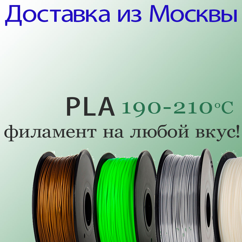 PLA Original Anet 3d filament plastic for 3d printer and 3d pen many colors 1kg 340