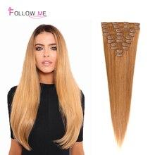 Brazilian  Virgin Hair Clip In Human Hair Extensions #27 Human Hair Extensions 120g Natural Hair Clip In Extensions