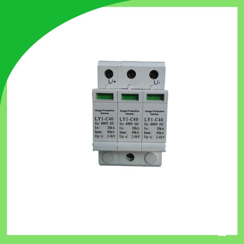 Ly1-C40 690V 40ka 3pole Photovoltaic (PV) Power Surge Protector towe ap c40 pv600 pv systems 600v dc system power class c protection 4 modulus imax 40ka up 2 2v thunder protector