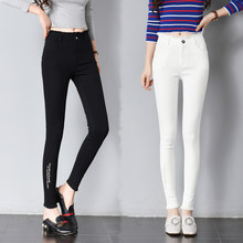 bdc4559700d 2018 pattern embroidered black ripped jeans women denim skinny ripped high waist  jeans female wild thin Slim leggings