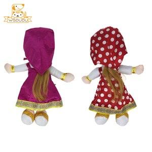Милые Маши для девочек, аниме, куклы, плюшевые мягкие игрушки, русская принцесса, очаровательные подарки для детей, красивые детские сестры