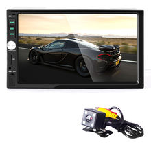 Bluetooth Car Stereo Audio In-Dash Aux Input Receiver SD/USB MP5 Player + Camera Antennas de voiture Antenna do car AES Car#20(China)