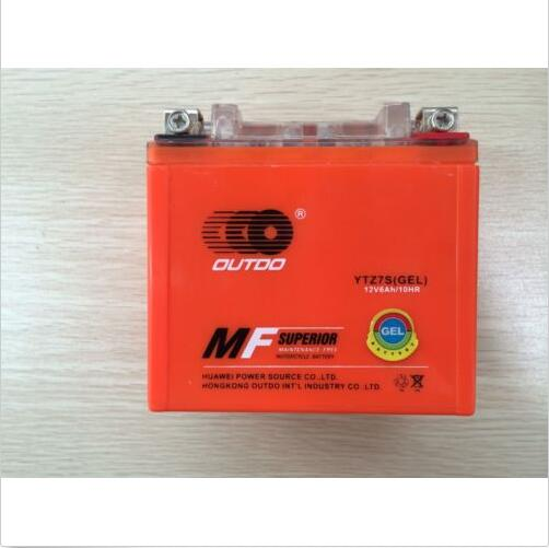Gel YTZ7S ATV Battery For Yamaha YFM90R Raptor YFM12R Raptor YFM25R Raptor YFZ450R