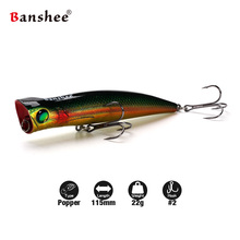 Topwater Popper Spitters Floating fishing lures VP03 Wobbler isca Artificial Hard Bait peche leurre pesca poper fishing tackle noeby pencil bait 140mm 66g 160mm 97 5g 180mm 145g sinking glide bait fishing lures leurre peche isca artificial pesca wobbler