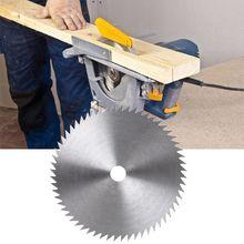 Hoja de sierra Circular de acero ultrafina de 7 pulgadas 180mm diámetro del diámetro de la rueda de 20mm disco de corte para carpintería rotativa herramienta