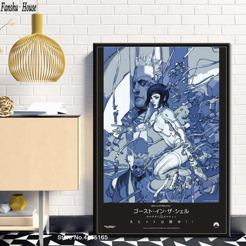 Poster Hayalet Kabuk Mucadele Polis Anime Posterler Ve Baskilar