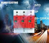 SPD 60-100KA 3 P parafudr koruma cihazı elektrik evi dalgalanma koruyucu D ~ 420 V AC