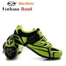 TIEBAO road Cycling Shoes zapatillas deportivas mujer 2018 Mens Self-locking Mountain Bike Shoes Non-slip Bicycle Riding Shoe