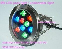 Ze stali nierdzewnej  dobrej jakości  wysokiej mocy 9 W LED RGB basen światła  RGB LED podwodne światła  9*1 W  12 V DC  IP68  DS-10-30-9W-RGB