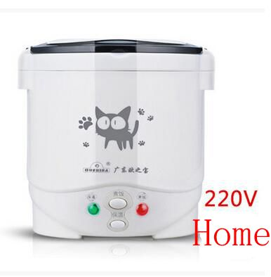 1L Rice Cooker Used in house No-stick Coating Grade one Cylinder Two person use Mini Home Appliance 4 colors Popular Hot 220v 1130w intelligent home wifi rice cooker 3l alloy heating pressure cooker home rice cooker phone app wifi control