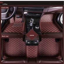 Car Floor Mats For MINI-COUNTRYMAN 2011-2016 There is a water cup shelf in the middle of back row Custom Auto Mat