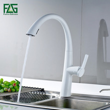 Flg весенний стиль белый кухонный кран вытащить все вокруг повернуть поворотный 2-Функция воды на выходе раковина, краны кухня torneira OB01W