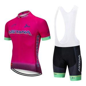 Image 4 - 2020 DE ASTANA squadra di Ciclismo jersey 20D bike shorts vestito Ropa Ciclismo MENS di estate quick dry Ciclismo Maglia di usura inferiore