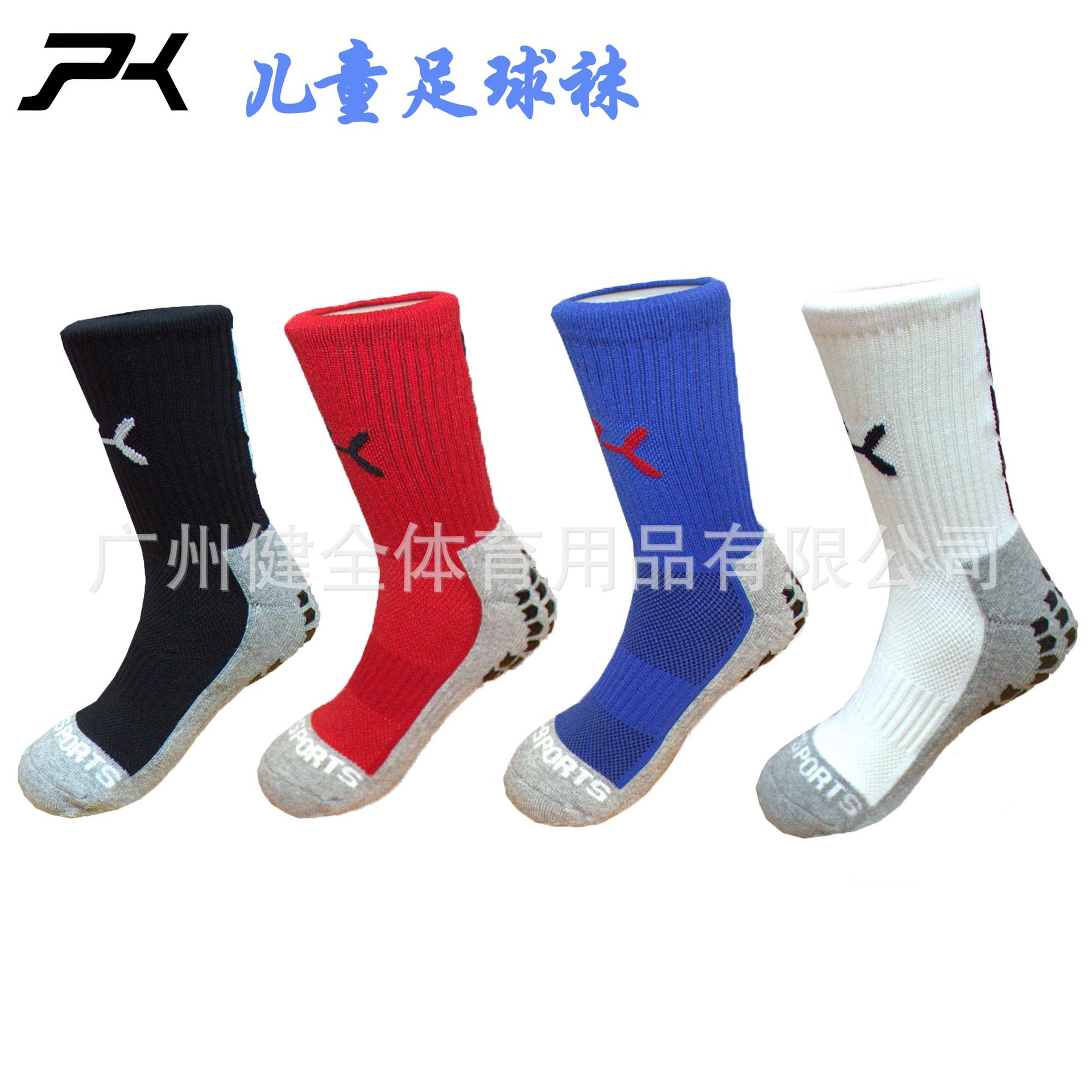 Unisex Kids Nylon Material Arrows Pattern Anti Slip Football Socks Professional Children ...