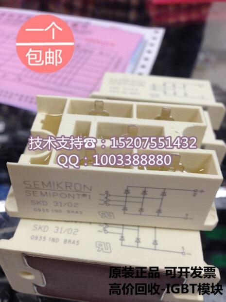 ./Saimi control (SEMIKRON) SKD31/02 new original single phase rectifying bridge modules./Saimi control (SEMIKRON) SKD31/02 new original single phase rectifying bridge modules