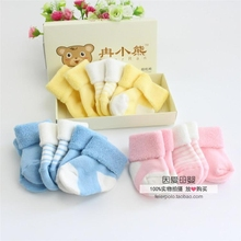 Three pairs Best Selling 0-3 Years Thickening Warm Stripe Baby Children's Socks Pure Cotton Breathable Antibacterial Hosiery