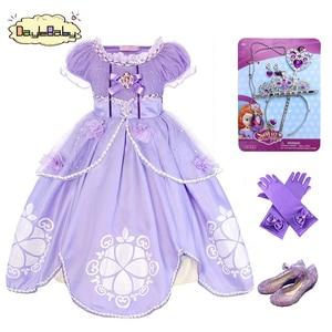 DAYLEBABY Girls Sofia Princess Dress Kids Sophia Sleeping Beauty Party Dresses Child Girl Rapunzel Aurora Prom Purple Costume(China)