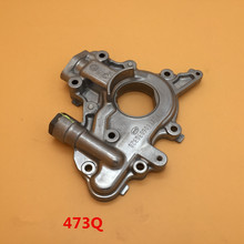 Engine Oil pump assembly for BYD F3 F3R G3 L3 473Q ENGINE 473Q-1011020 leather car armrest for byd fo f3 f3r