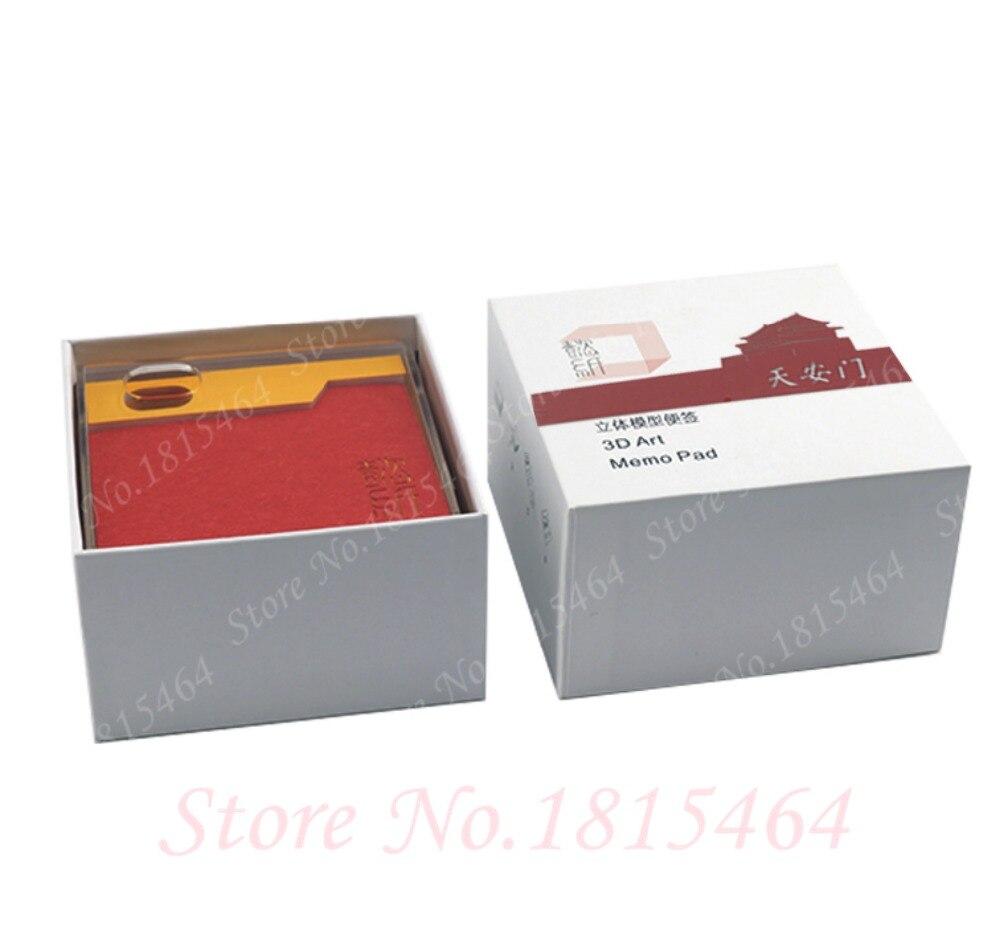 3D Tiananmen Notities Papier Creatieve Papier Netto Rode Stereo Stickers Aanwezig Wereld Architectonische DIY Cultuur Model Gift Decoratie - 6