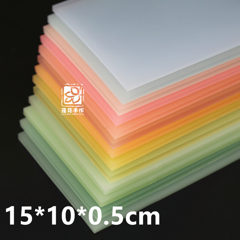 15X10X0.5cm thin section of color crystal translucent rubber bricks / rubber sheet carving special rubber bricks scrapbooking