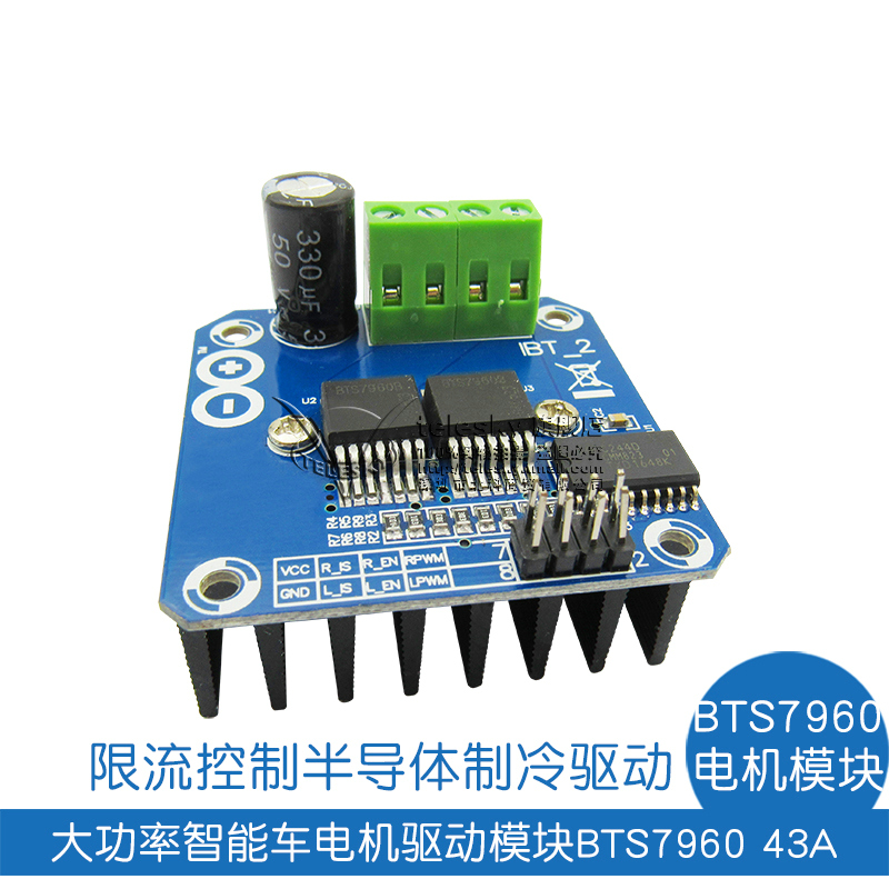цены  High Power Smart Car Motor Drive Module BTS7960 43A Current Limiting Control Semiconductor Refrigeration Drive