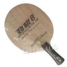 DHS power. G8 PG8 PG 8 PG-8 настольный теннис пинг-понг лезвие завода по потери прямые продажи натуральная