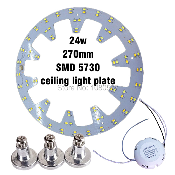 24w x2 LED Ceiling Light Plate SMD 5730 Led pcb Retrofit Magnet Board Remould Plate With Driver and Magnetic Legs 40w smd 5730 5630 led pcb with smd5730 installed and ic driver aluminum plate free shipping