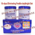 Free shipping Jiaoli Miraculous cream Day Cream+Night Cream $13.99