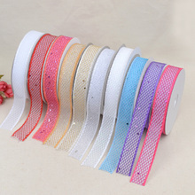 New Webbing Dusting Double Mesh Yarn Belt Clothing Ribbon Bow Cake Gift Box Spot Wholesale Width For 2.5cm