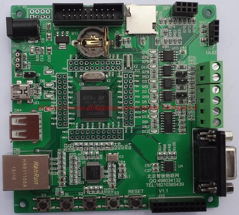 Free Shipping   STM32F207 Development Board (basic) / Ethernet /CAN/485/RFID