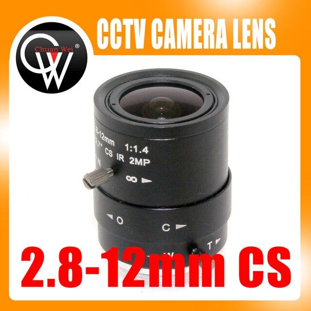 """2MP HD 2.8 12mm cctv lens CS Mount Manual Focal IR 1/2.7"""" 1:1.4 for Security IP Camera"""