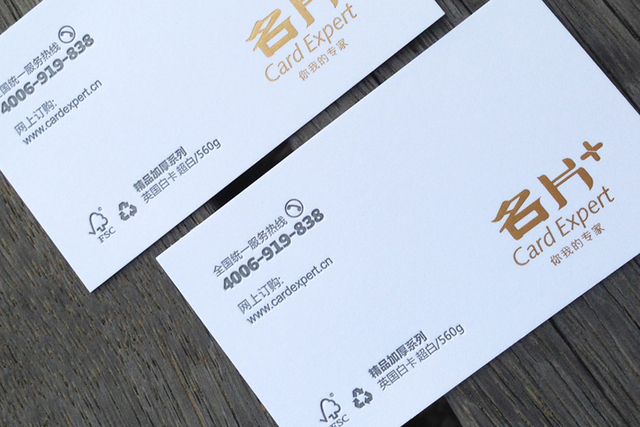 Aliexpress buy 560gsm 90x54mm uk white card specialty paper 560gsm 90x54mm uk white card specialty paper jh009 art paper cards printing 200pcs reheart Image collections