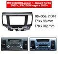 08-006 двойная Din фасция для MITSUBISHI Lancer X Galant Fortis Радио DVD стерео панель крепление для приборной панели установка комплект для отделки ремонт
