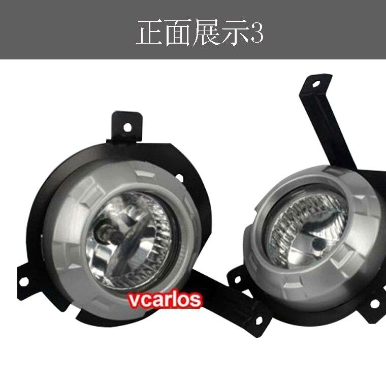 Здесь можно купить   Vcarlos halogen fog lamp for MITSUBISHI PAJERO 2007 with switch Автомобили и Мотоциклы