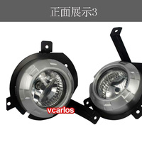 Vcarlos halogen fog lamp for MITSUBISHI PAJERO 2007 with switch
