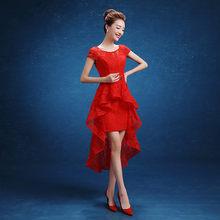 Nach maß Rote Spitze High Low Abendkleider Günstige EINE Linie Brautkleider  Griechischen Party Kleid Vestido De Noiva 5a914fc233