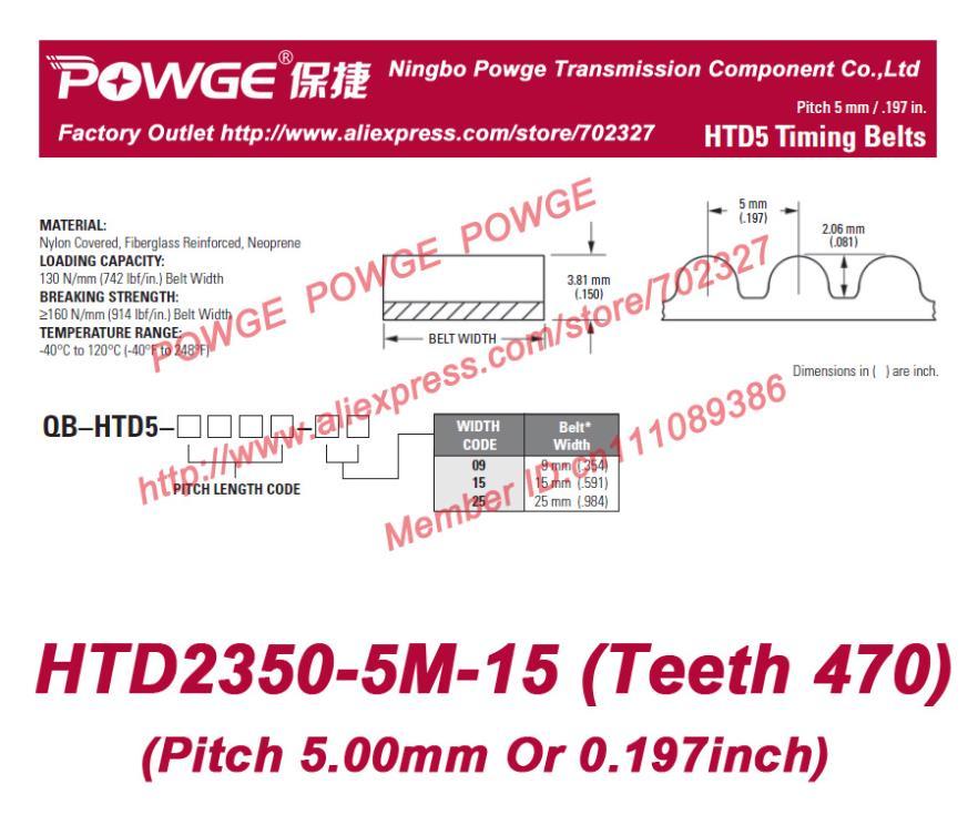 ФОТО 5pcs/lot 5M Timing belt 2350 5M 15 teeth 470 Rubber width 15mm length 2350mm HTD2350-5M-15 HTD5M Belt HTD2350-5M High torque