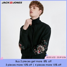 JackJones Spring Summer New Men's Embroidered Print Wool-blend