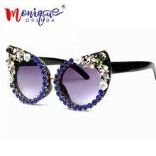 10ce2cb0a 2018 Óculos De Sol Das Mulheres Marca De Luxo óculos Shades Borland Rosa  Strass Olhos de Gato Óculos De Sol Do Vintage para mulh.