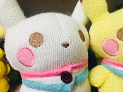 Pikachu – Bloğ   300x400