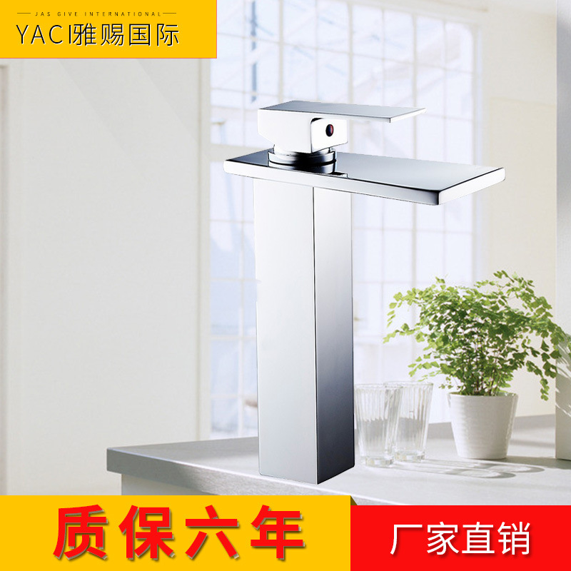 Vidric Bathroom European / new / foreign trade faucet / basin faucet / waterfall faucetVidric Bathroom European / new / foreign trade faucet / basin faucet / waterfall faucet