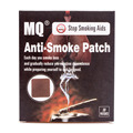 30 Patches MQ 100% Natural Ingredient  Stop Smoking &Anti Smoke Patch for Smoking Cessation Patch to Give Up Smoking