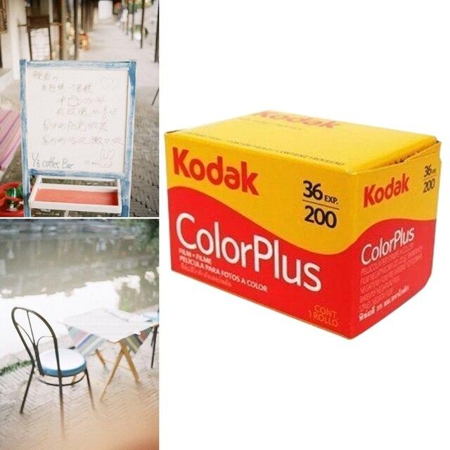 Фото 1 рулон цветной плюс iso 200 35 мм 135 формат 36exp отрицательная