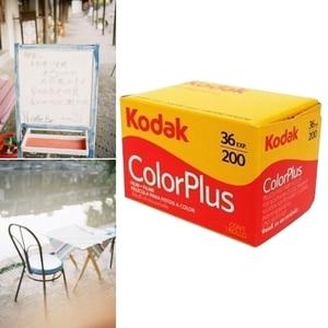 Image 3 - 1 rolka kolor Plus ISO 200 35mm 135 Format 36EXP negatywna folia do aparatu LOMO