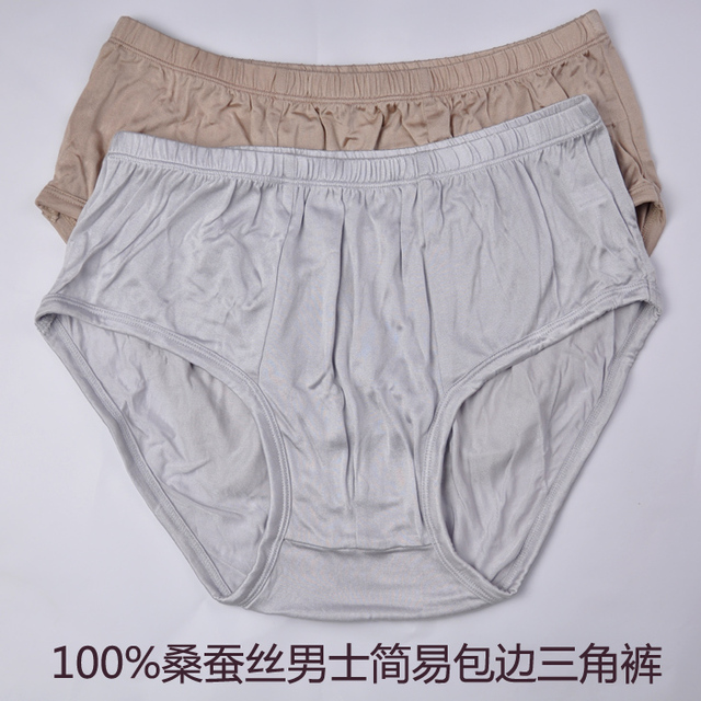 Male silk panties silk Pants  large-panel fashion men mulberry silk shorts 4 wire 4