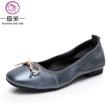 MUYANG MIE MIE Women Ballet Flats Plus Size Women Shoes Woman Casual Flat Shoes Genuine Leather Loafers ladies shoe Women Flats