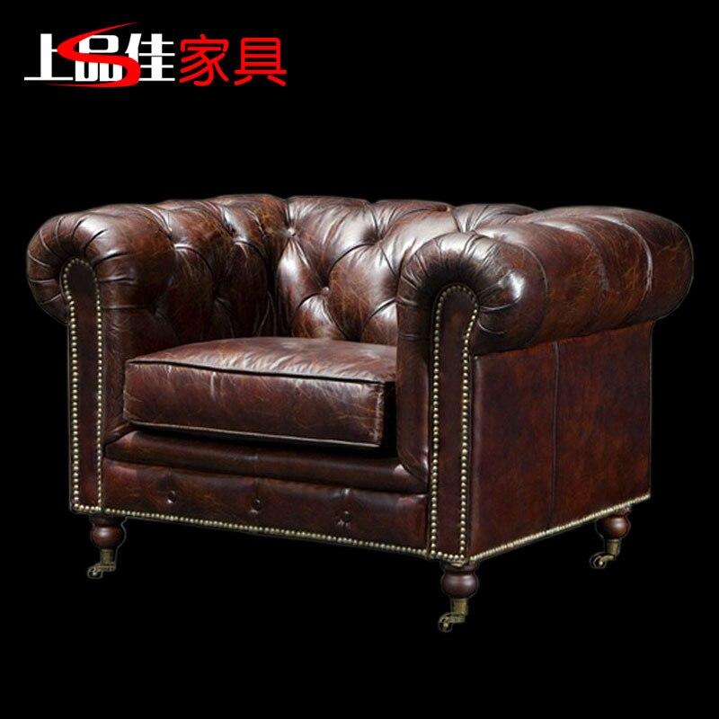 European and American style retro nostalgia sofa doing the ...