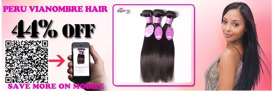 hair weft3 (3)