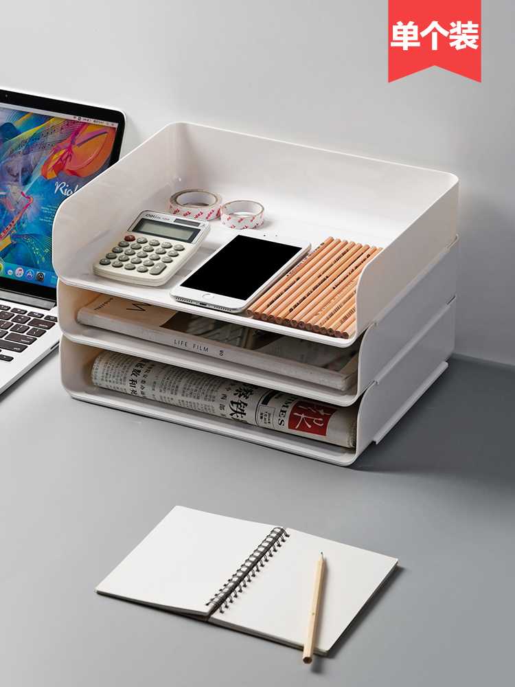 Office Organizer Desk Magazine Holder